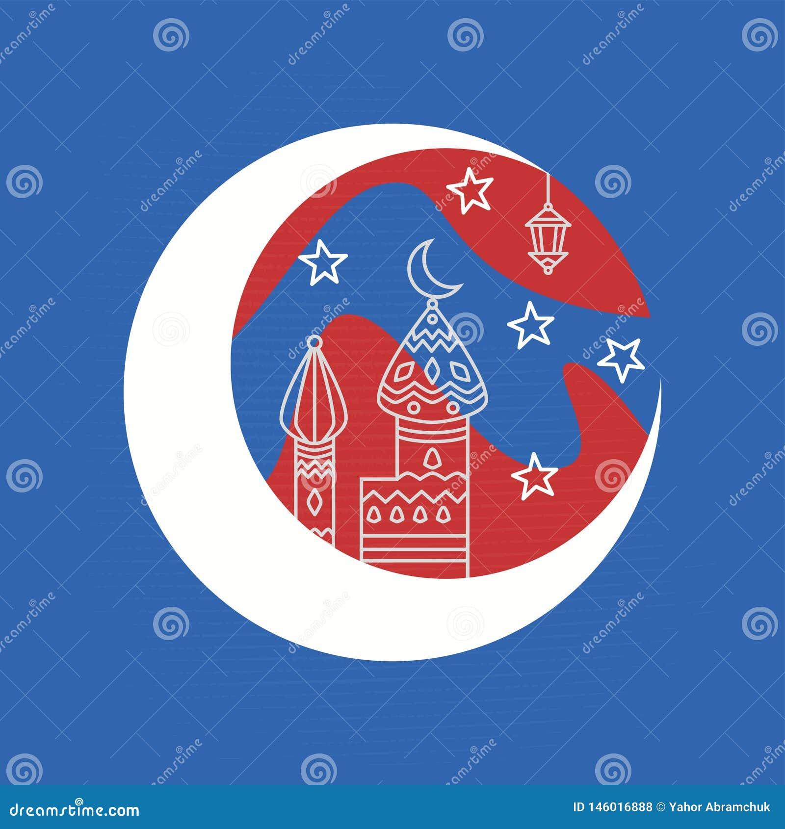 Saludo árabe musulmán del vector del Islam del Ramadán de la mezquita santo