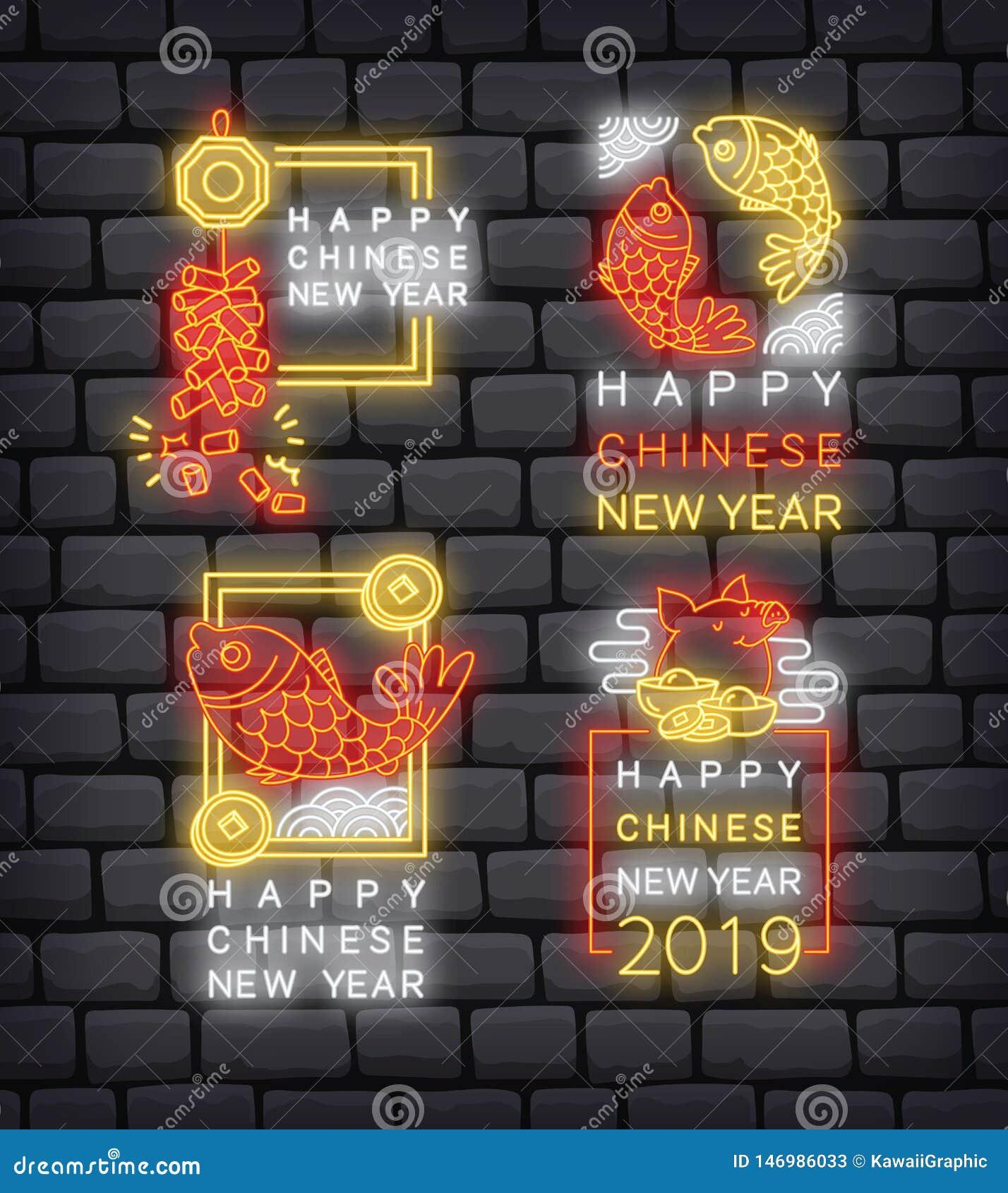 Saludo chino del A?o Nuevo en el ejemplo de ne?n del efecto