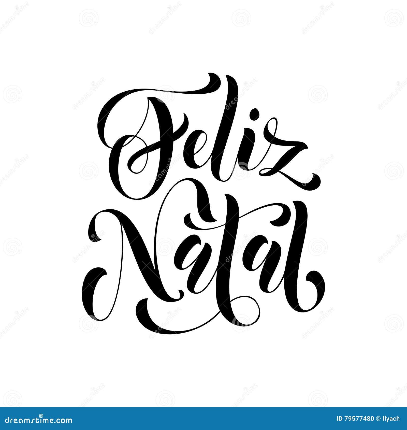 Feliz Navidad En Portugues Brasil.Saludo De Feliz Natal Feliz Navidad Portuguesa Stock De