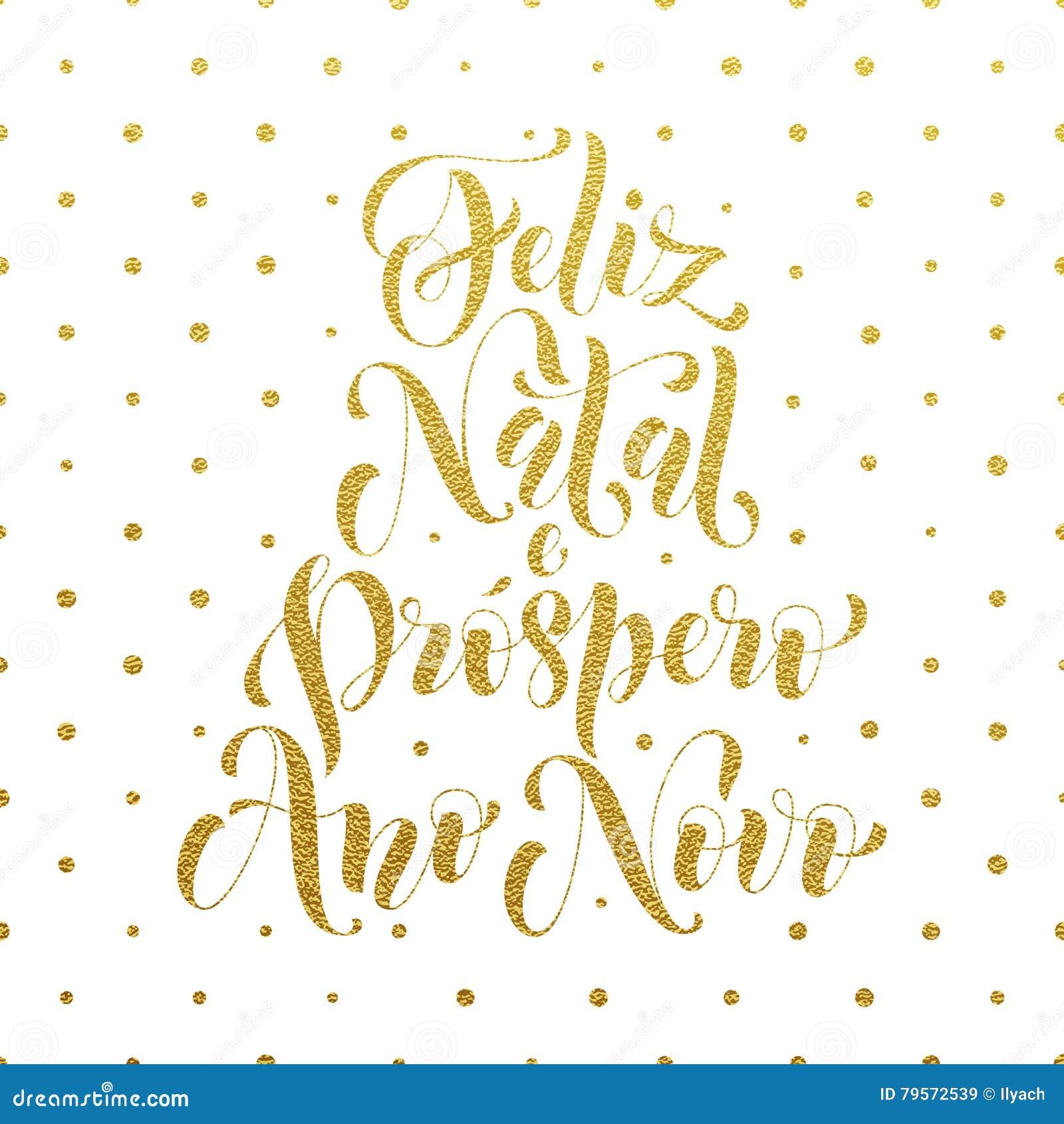 Feliz Navidad En Portugues Brasil.Saludo Del Brillo Del Oro De Feliz Natal La Navidad