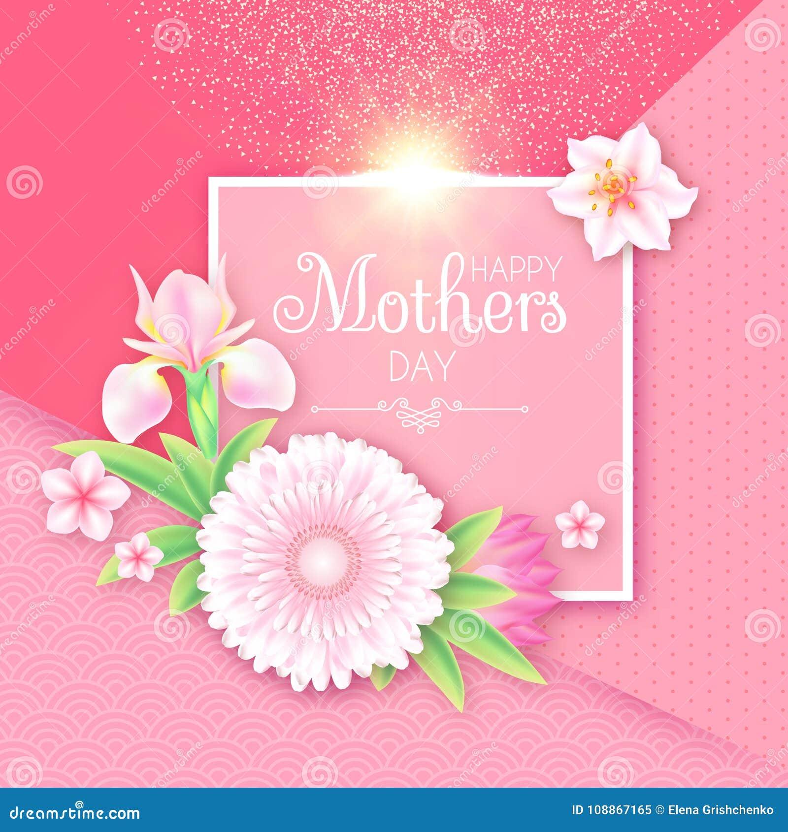 Saludo E Invitación Del Día De Madres Con Las Flores Suaves