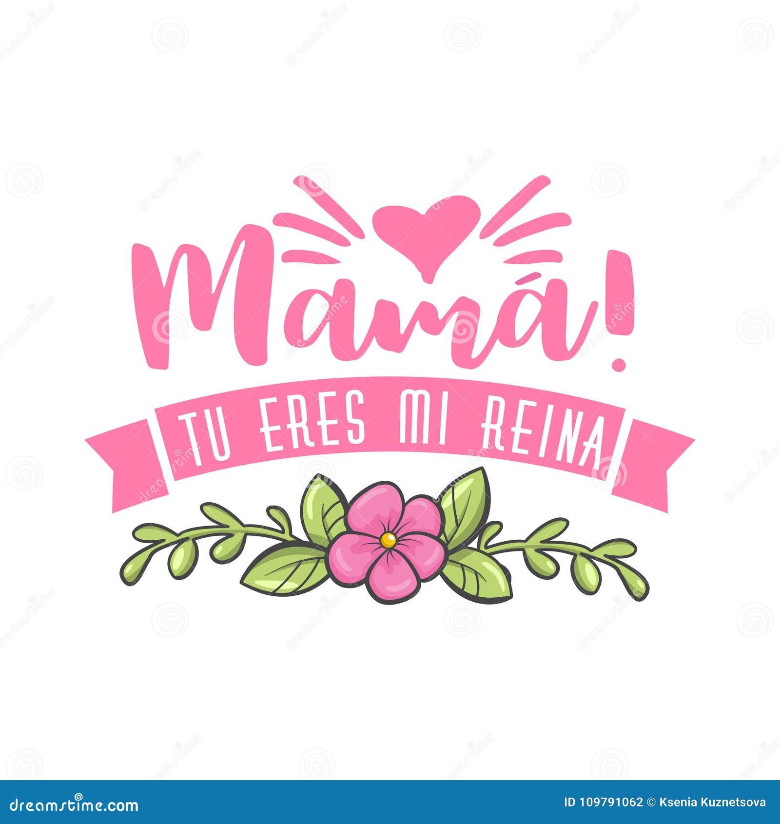Saludo español del día de la madre