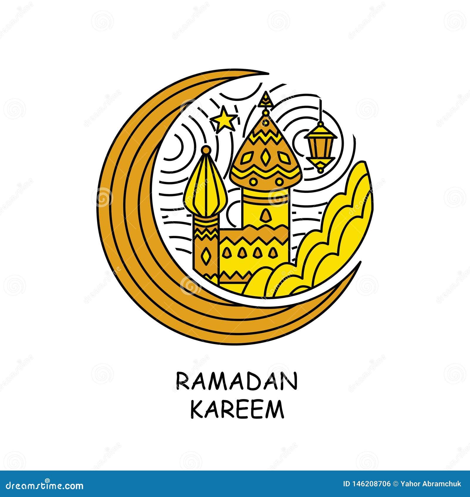 Saludo islámico musulmán de Mubarak de la celebración de la religión del Islam del árabe del kareem del Ramadán