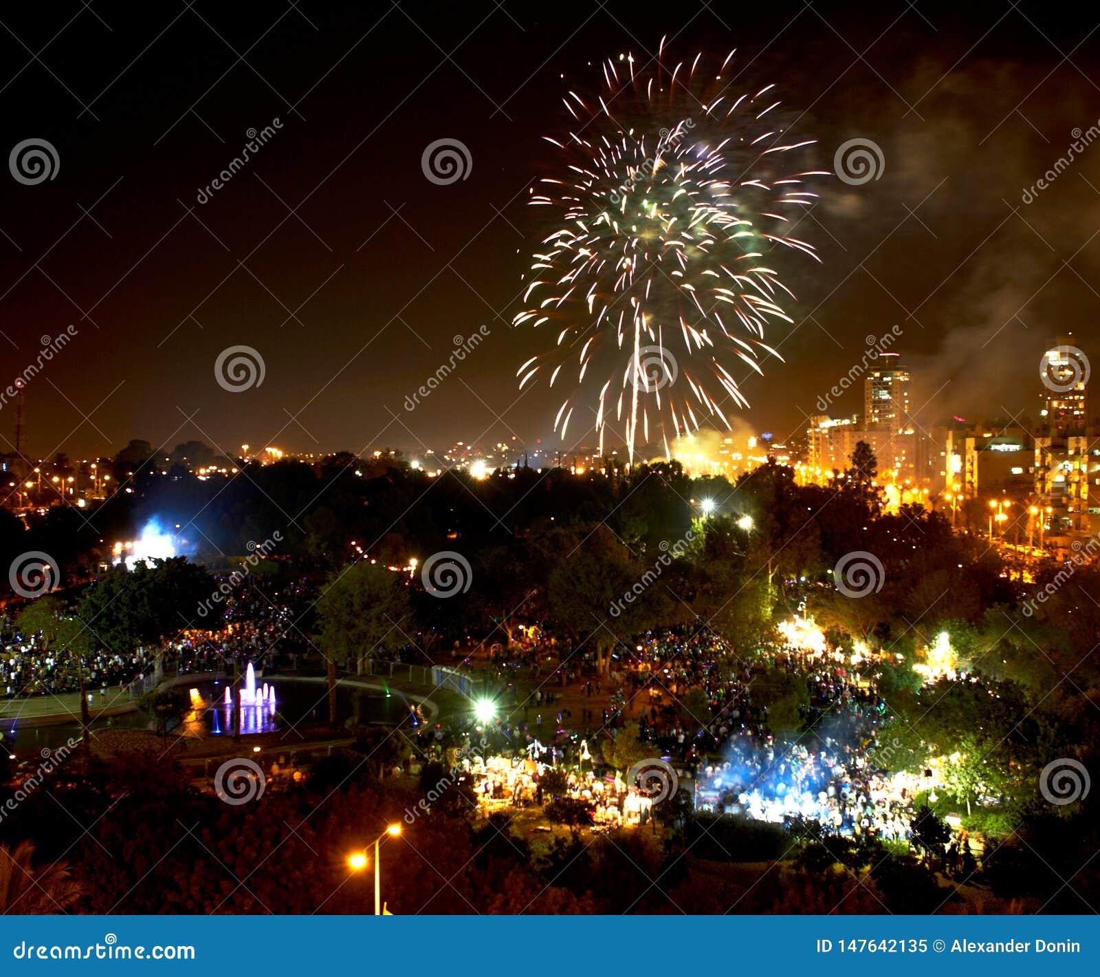 Salut en l honneur de Jour de la Déclaration d Indépendance