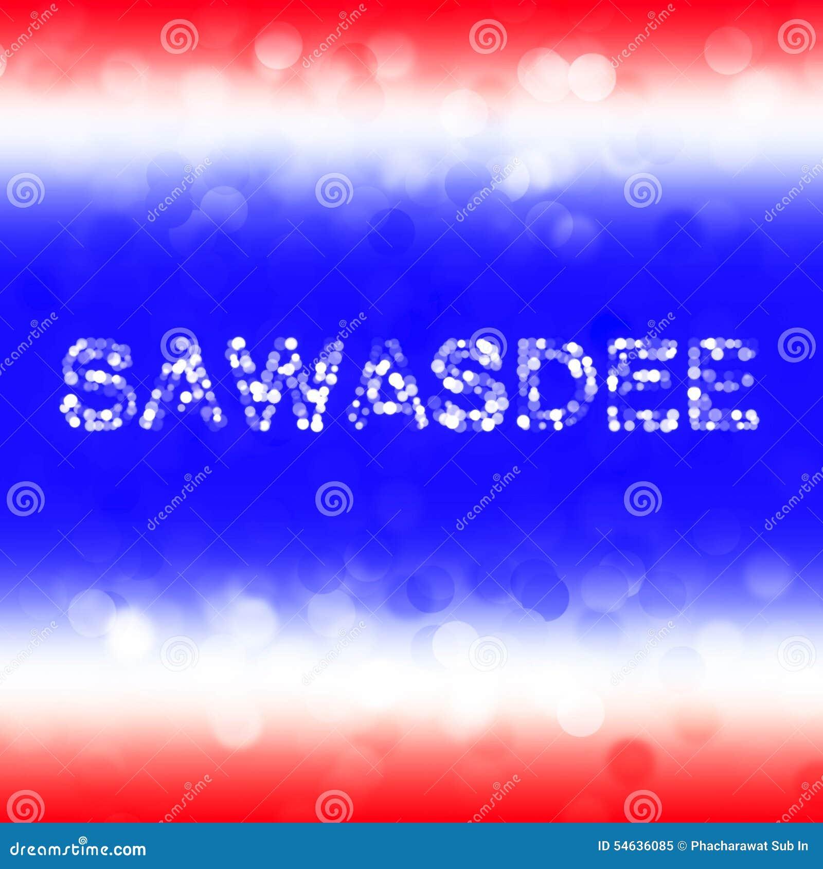 Thailande Carte Langues.Salutation Dans La Langue Thailandaise Sur Le Fond De Lumiere De