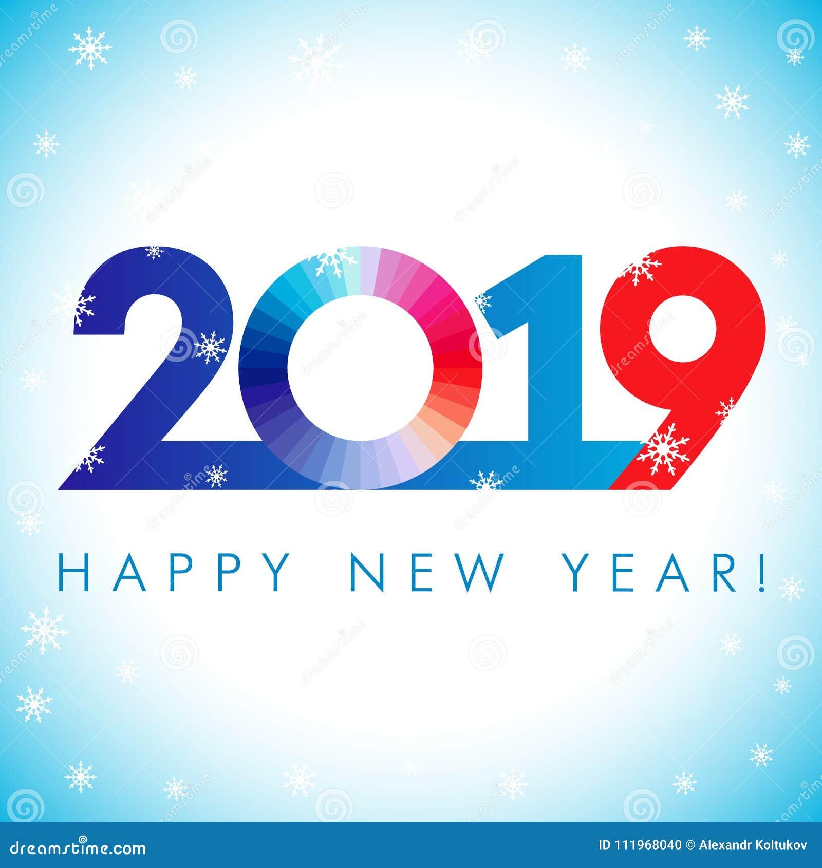 2019 salutations de Noël de bonne année
