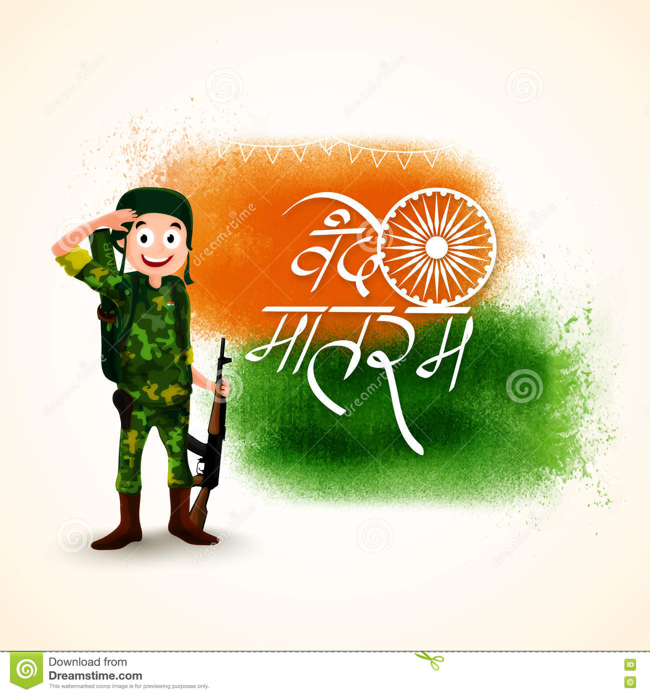 Saluting Soldier For Indian Independence Day Stock Illustration