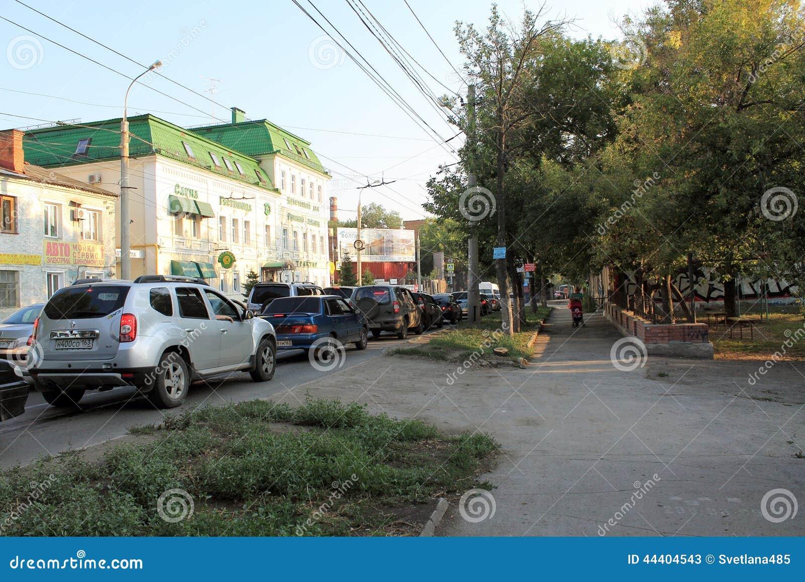 Samara Russia  city photos : Samara, Russia August 15, 2014: the building. The hotel in Samara ...