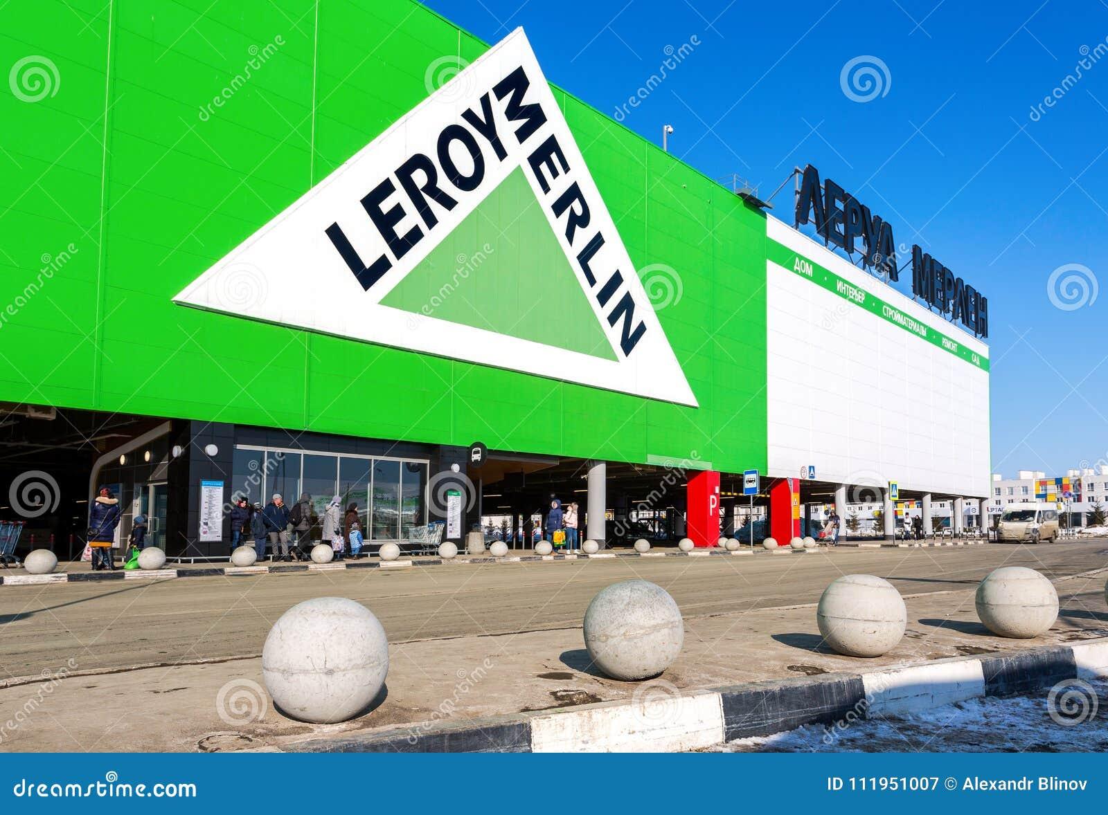 Claustra Alu Leroy Merlin klosup leroy merlin – gamboahinestrosa
