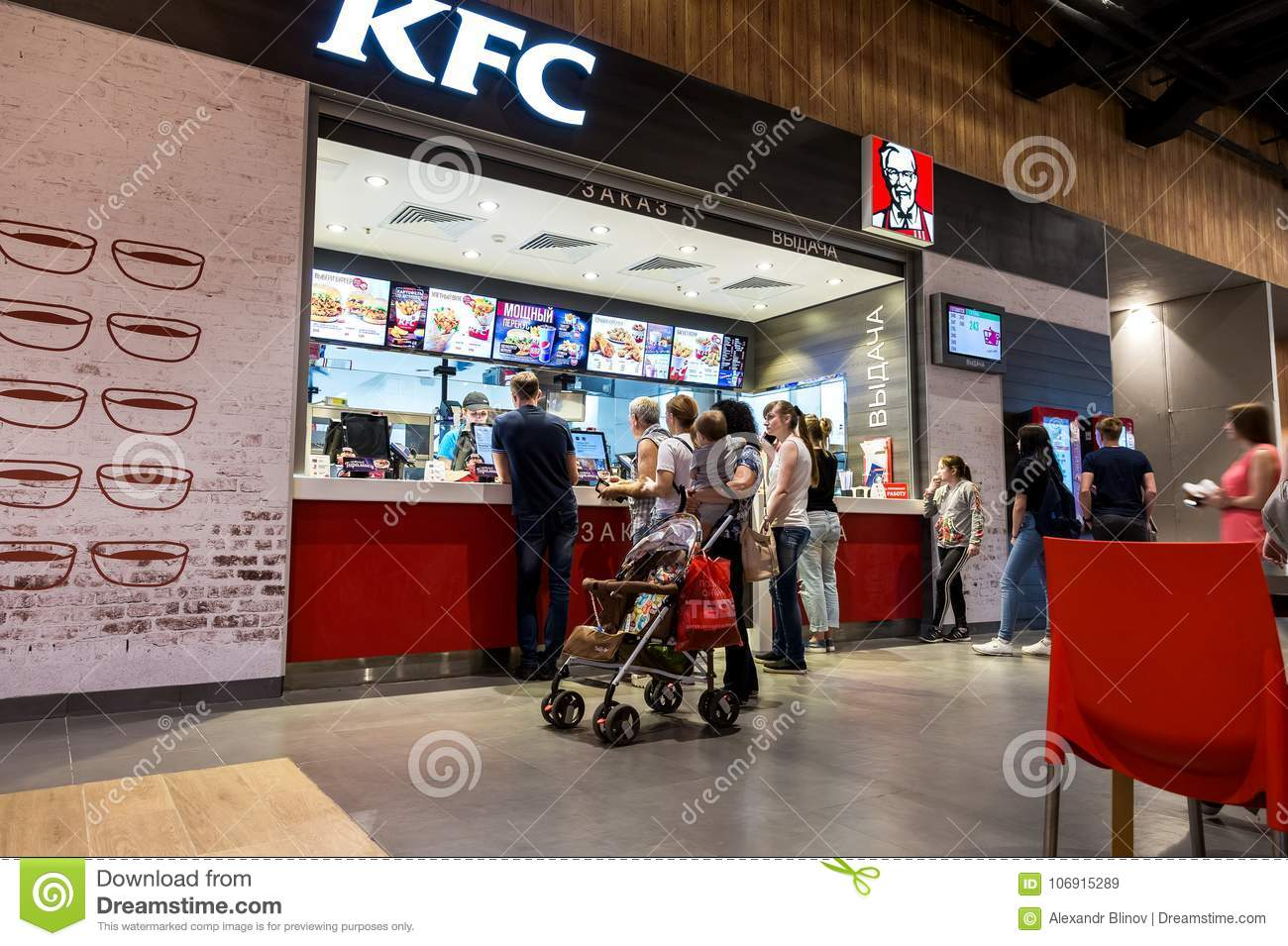 Chain of fast food restaurants KFS reviews and get a discount: review options 66