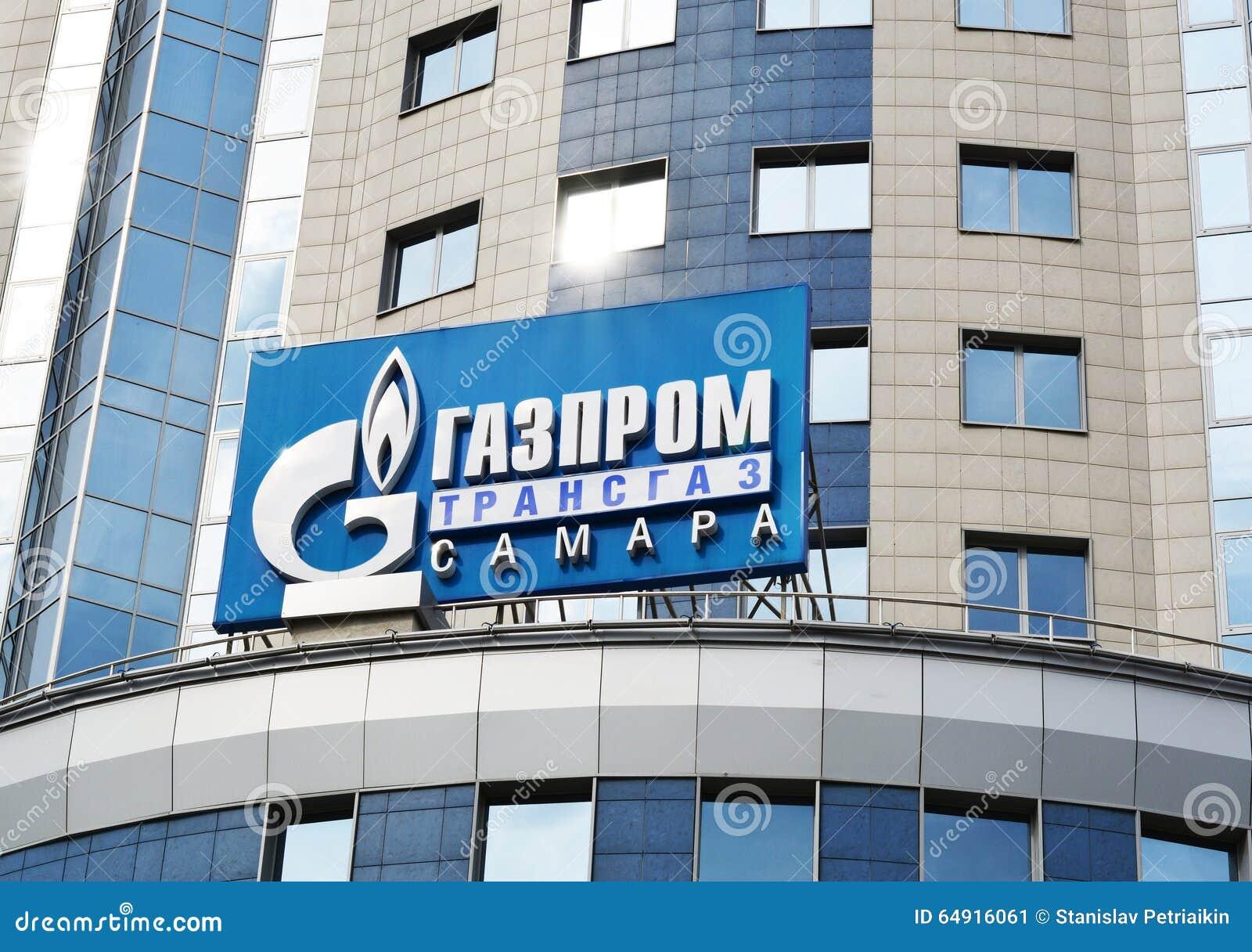 Bildresultat för gazprom gratis bilder