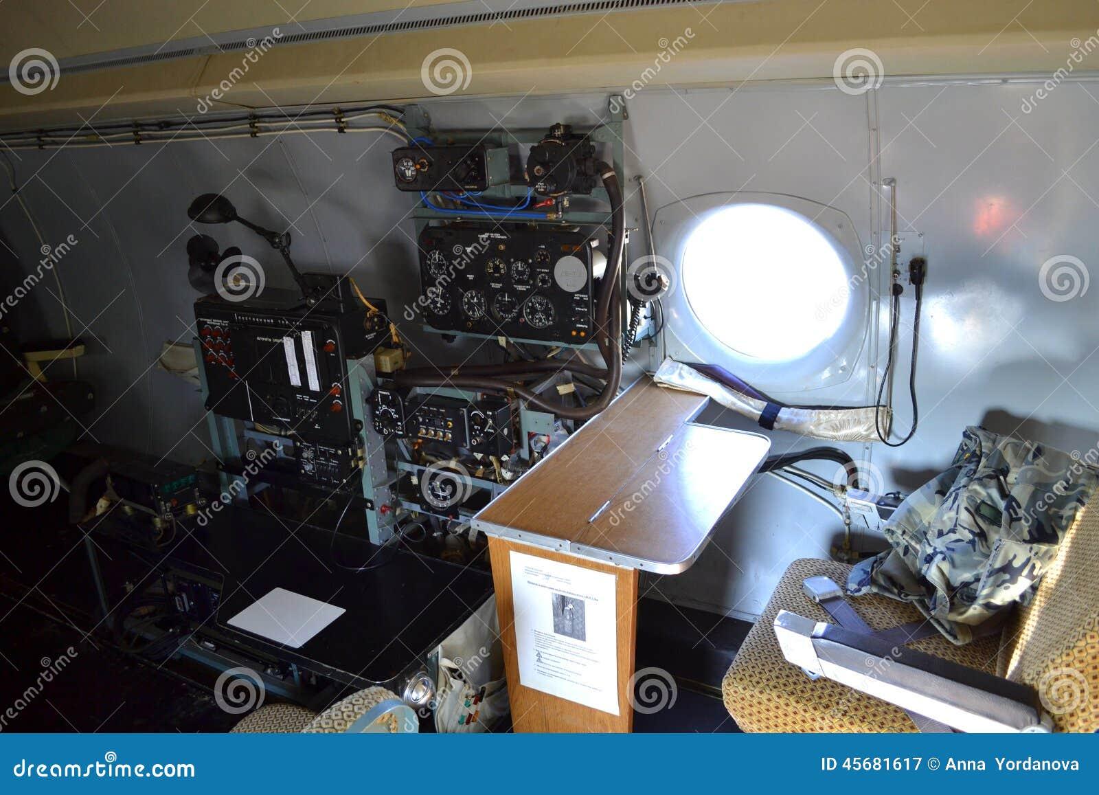Samolot specjalne misje wewnętrzne