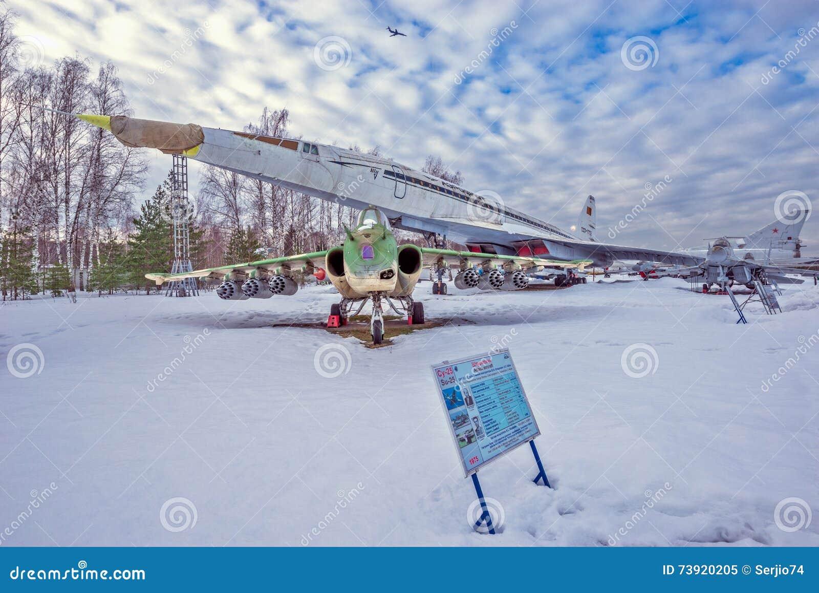 Samolotu muzeum