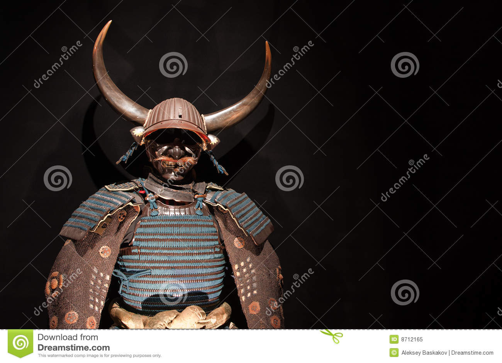 Samouraï d armure