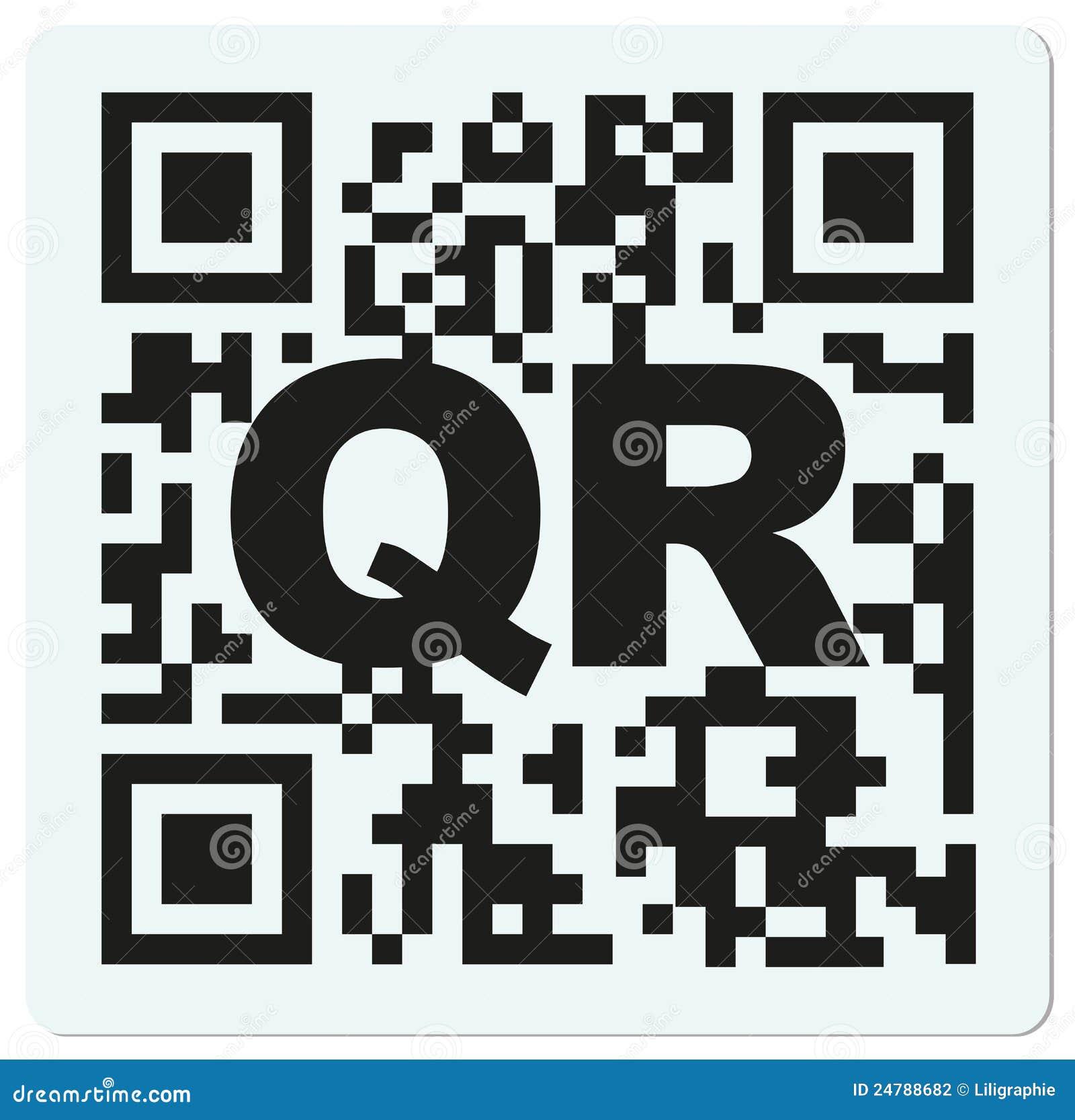Генератор QR кодов: QR Coder 1