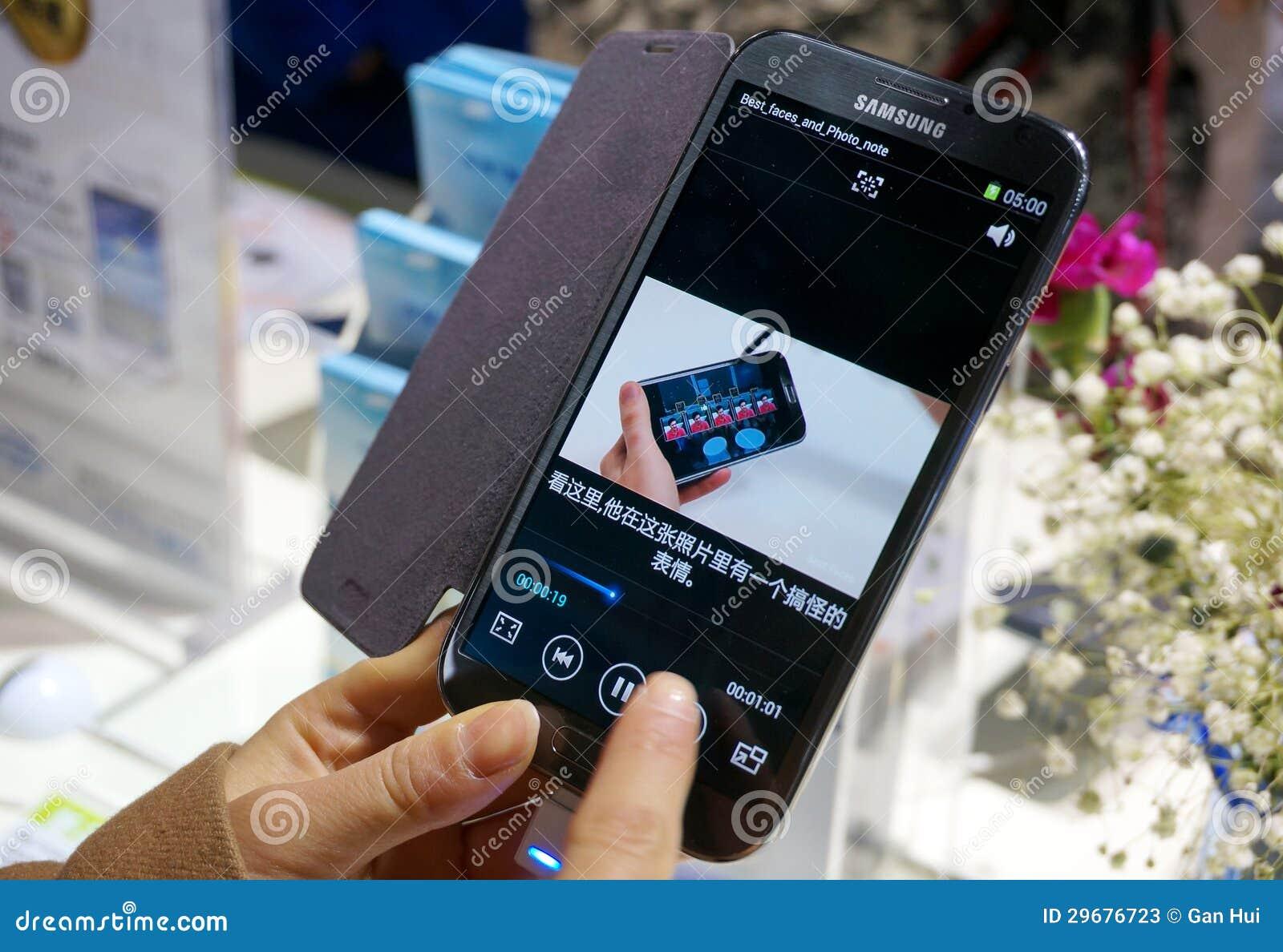how to send sms photo samsung phone telus