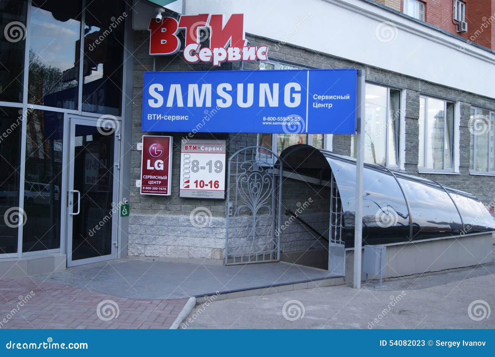 Samsung service center editorial stock photo  Image of