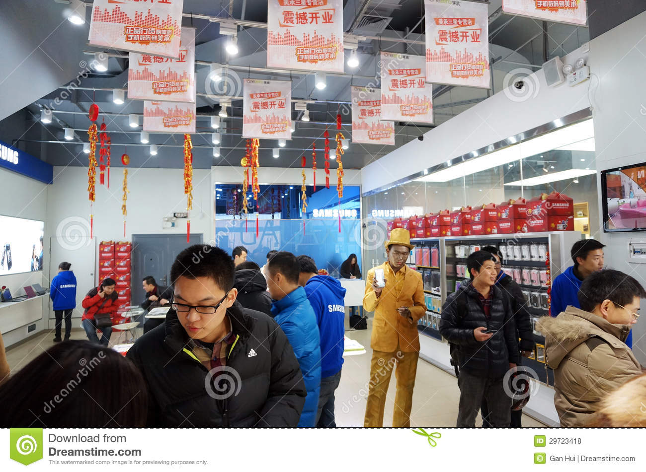 Wireless Electronic Message Boards Wire Data Schema A3ttfullyampfrontrearspeakercarstereoisowiringharnesslead Samsung Store Openning Editorial Stock Photo Image 29723418 Outdoor Board Display
