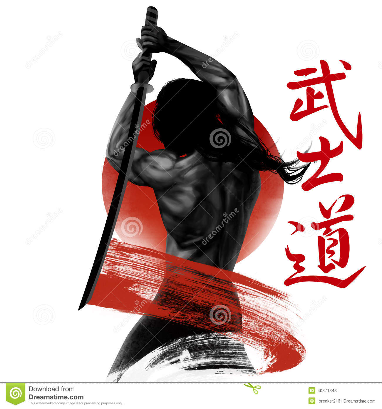 Samurai With Sword Stock Illustration Illustration Of