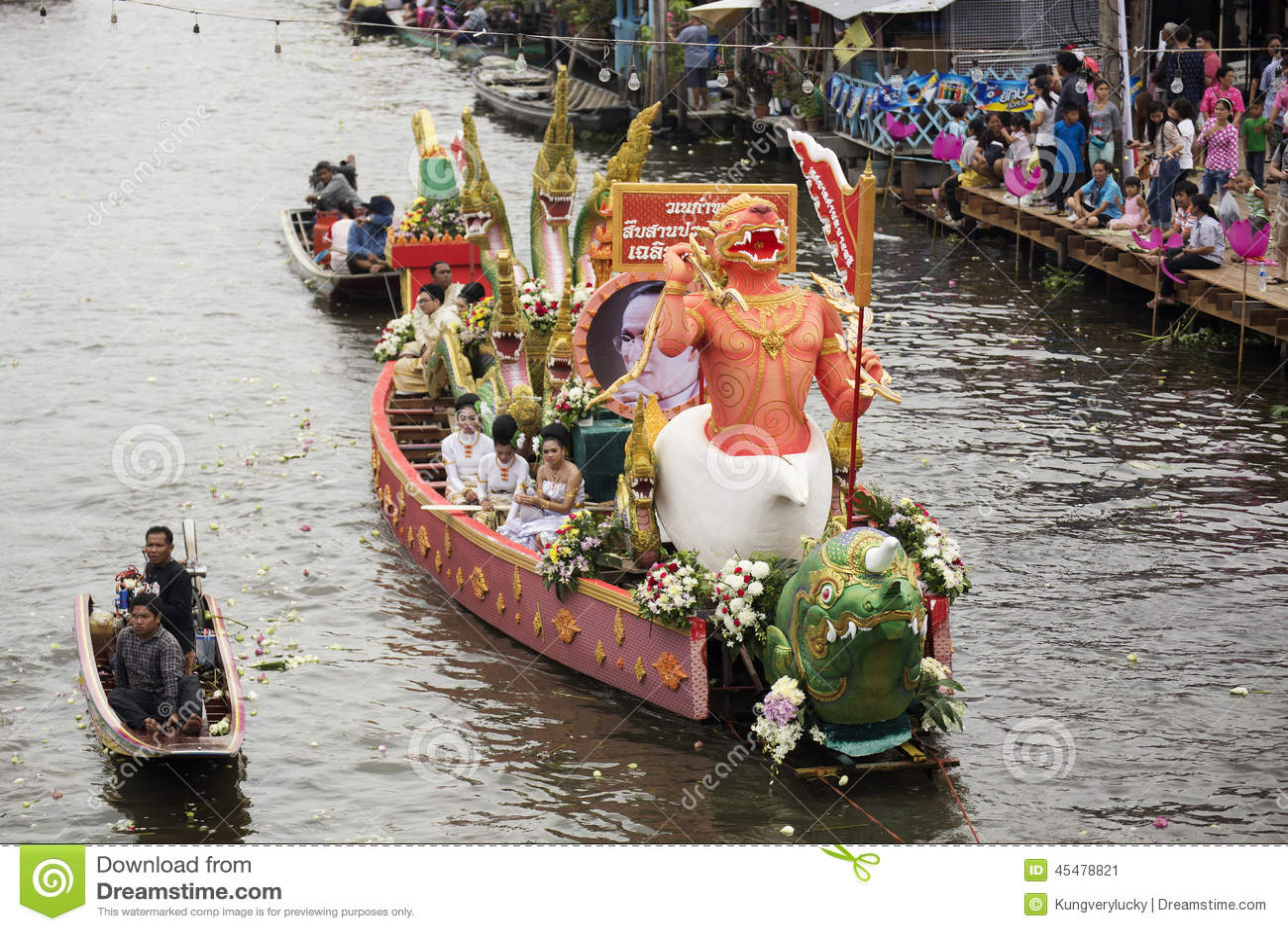 SAMUT PRAKARN, THAILAND-OCTOBER 7日2014年:给节日的莲花