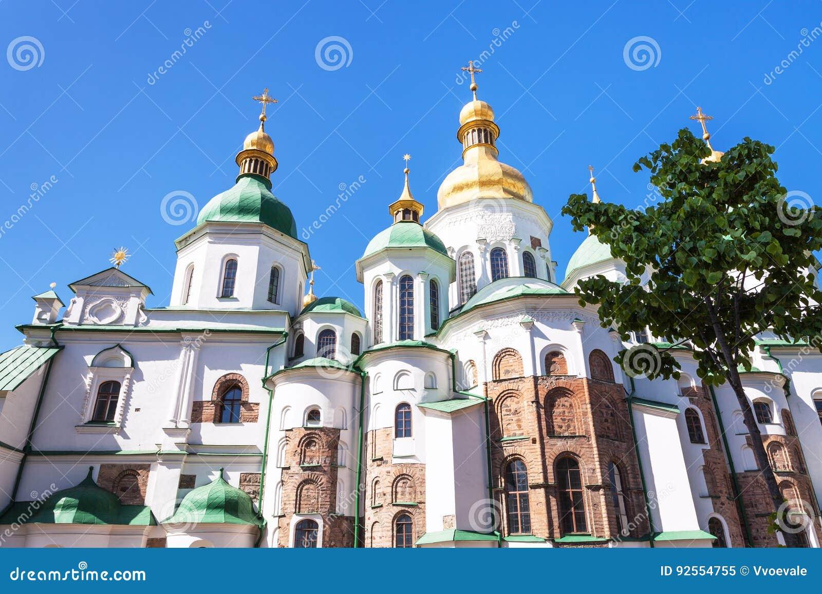 San Sophia Cathedral nella città di Kiev