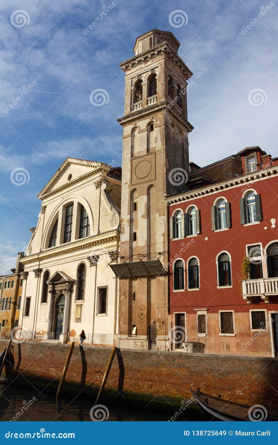 San Trovaso Church in Venice