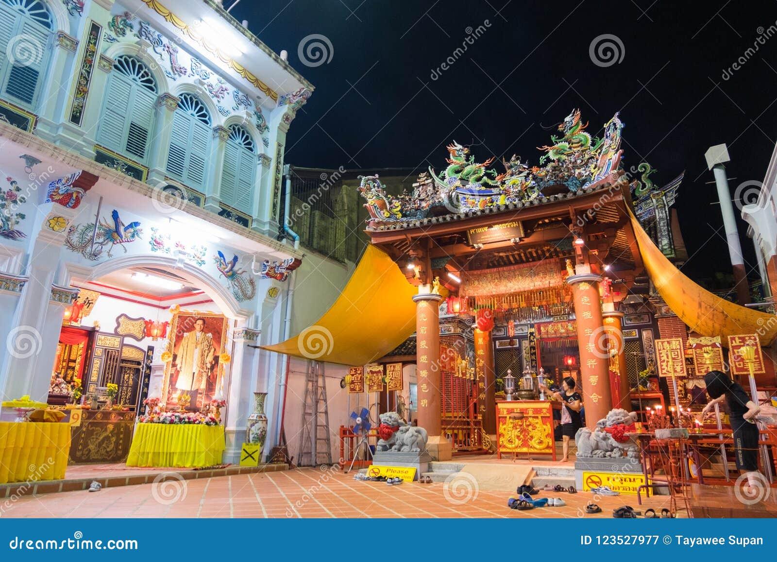 Sang Tham Shrine nel diciottesimo capodanno cinese di Phuket ed in vecchio Phu