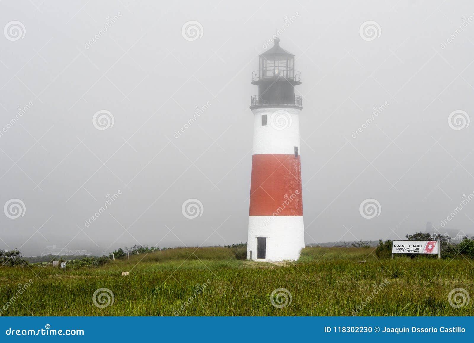 Sankaty dirigent la lumière, île de Nantucket, le Massachusetts