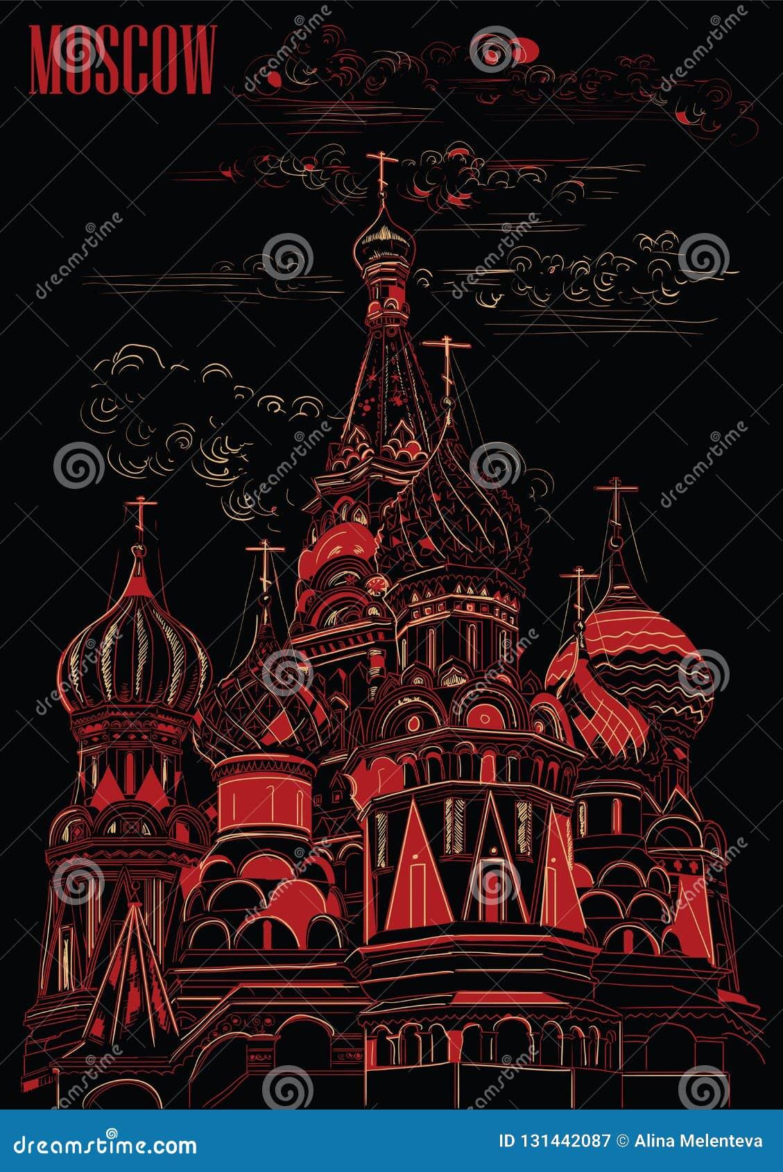 Sankt basilikadomkyrka illustration för teckning för hand av för den KremlMoskva-, Ryssland vektorn i röd och beige färg på svart