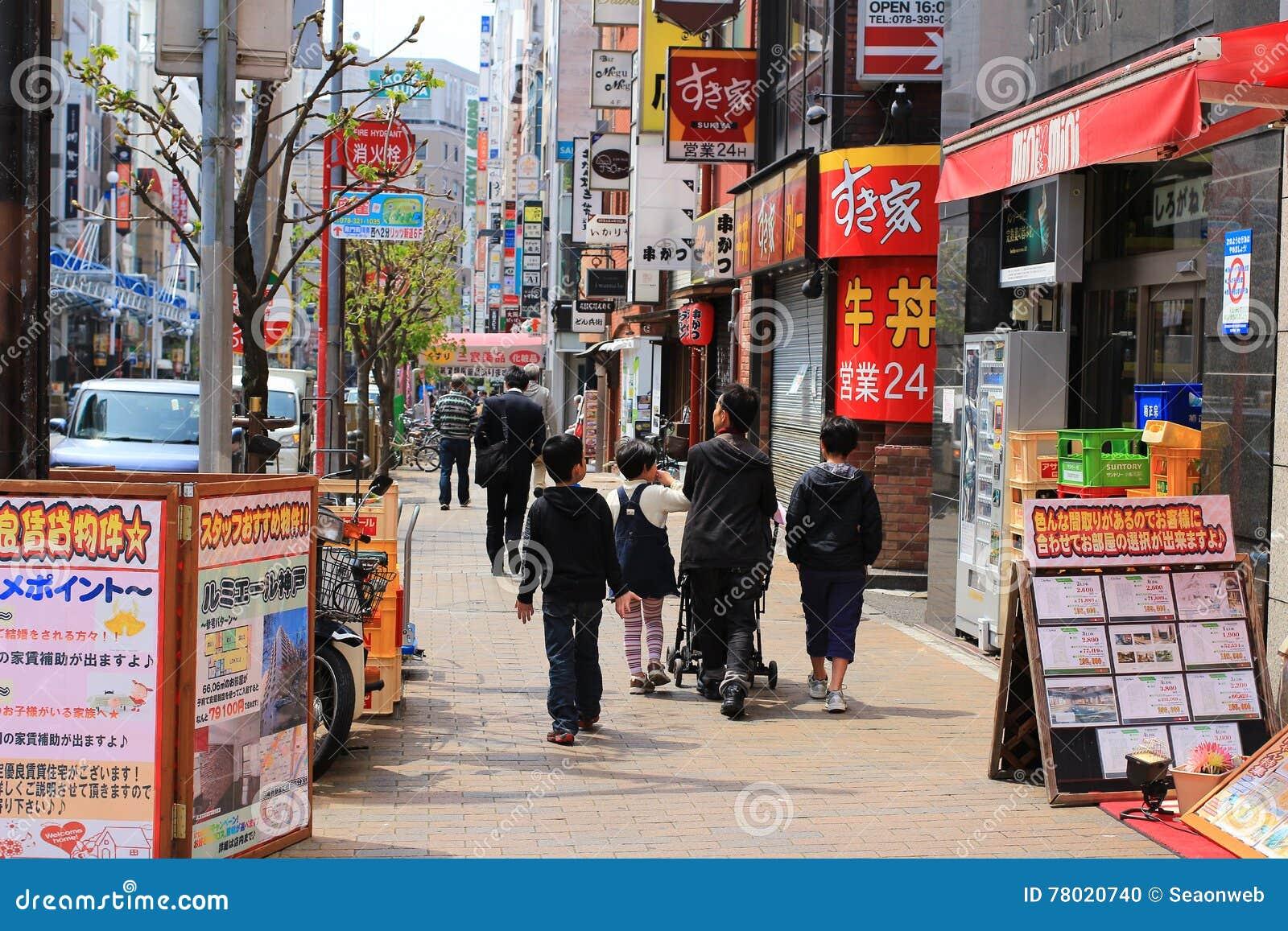 Sannomiya, Kobe, Japan Cityscape  Editorial Image - Image of