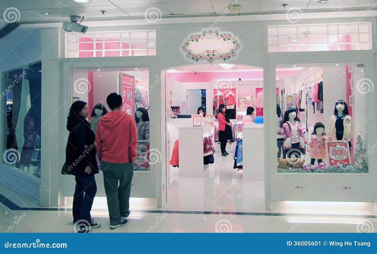 Clothes Shop For Kids