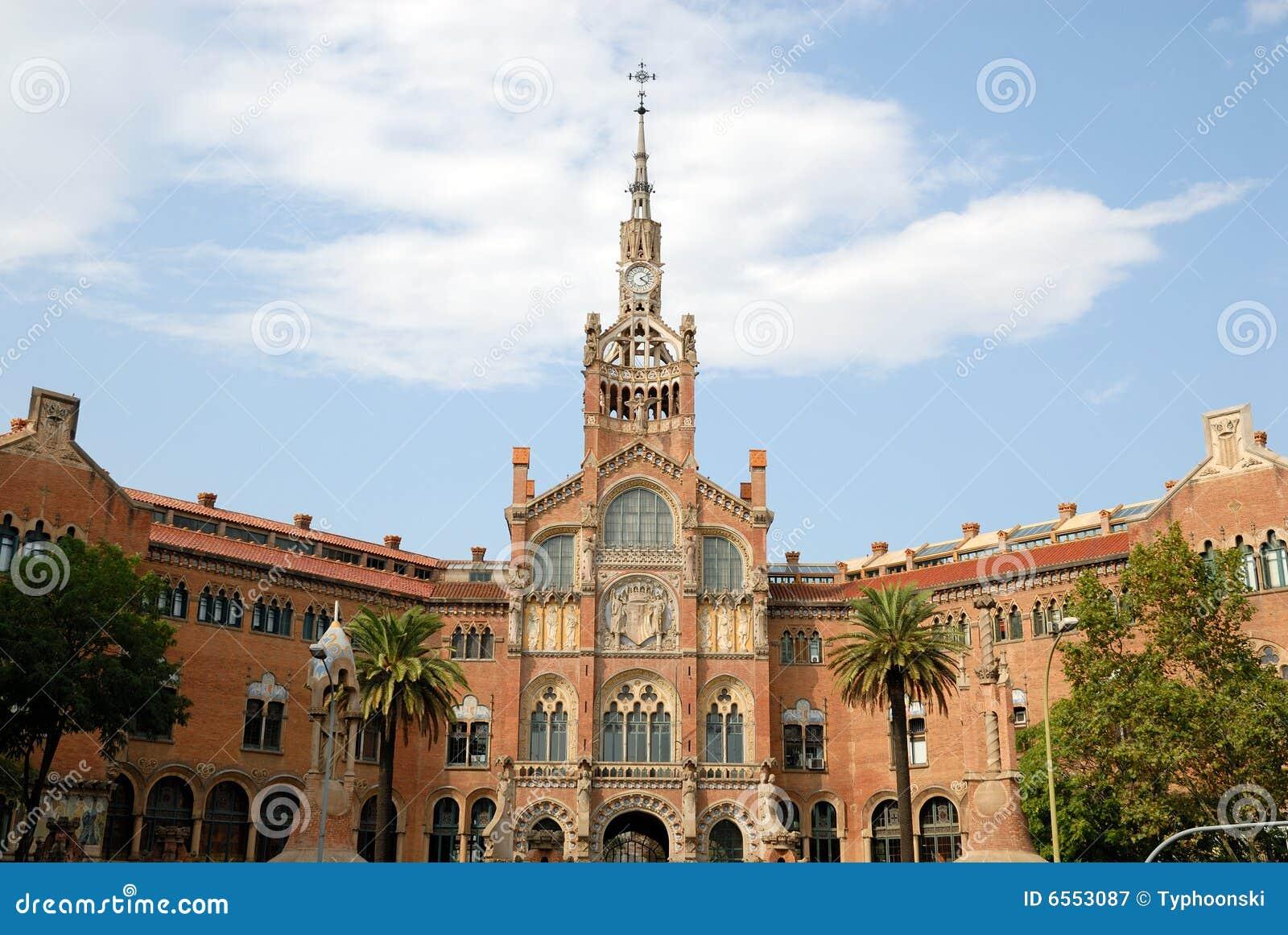 Santa Ισπανία της Βαρκελώνης creu de