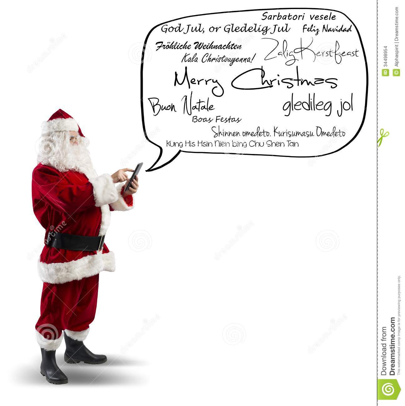 Santa Claus With Merry Christmas Message Stock Illustration ...