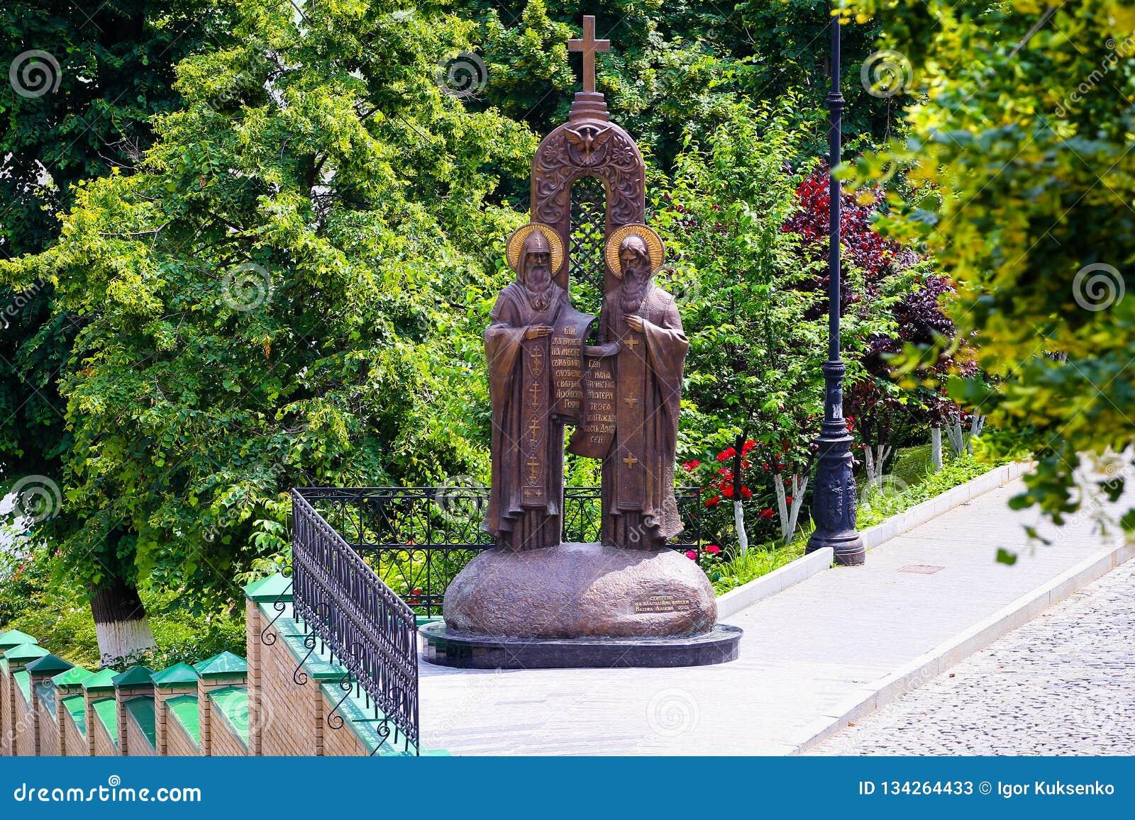 Santos Cyril y estatua del methodius en Kiev Pechersk Lavra