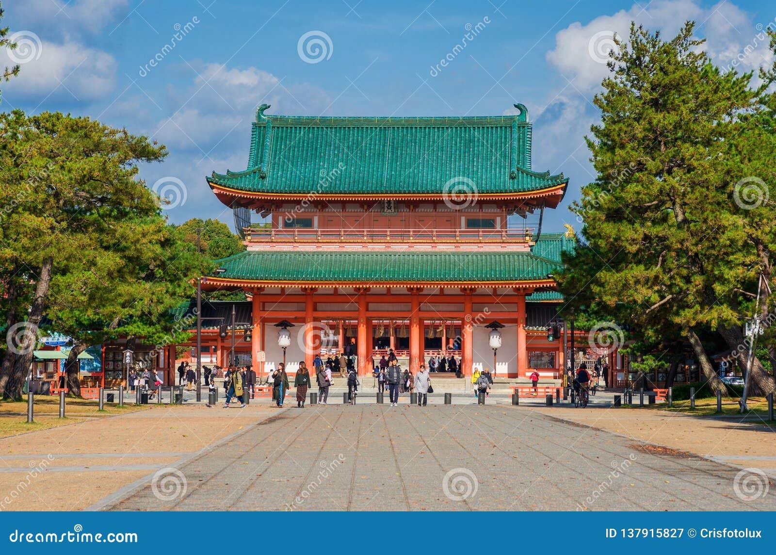 Santuário de Heian em Kyoto