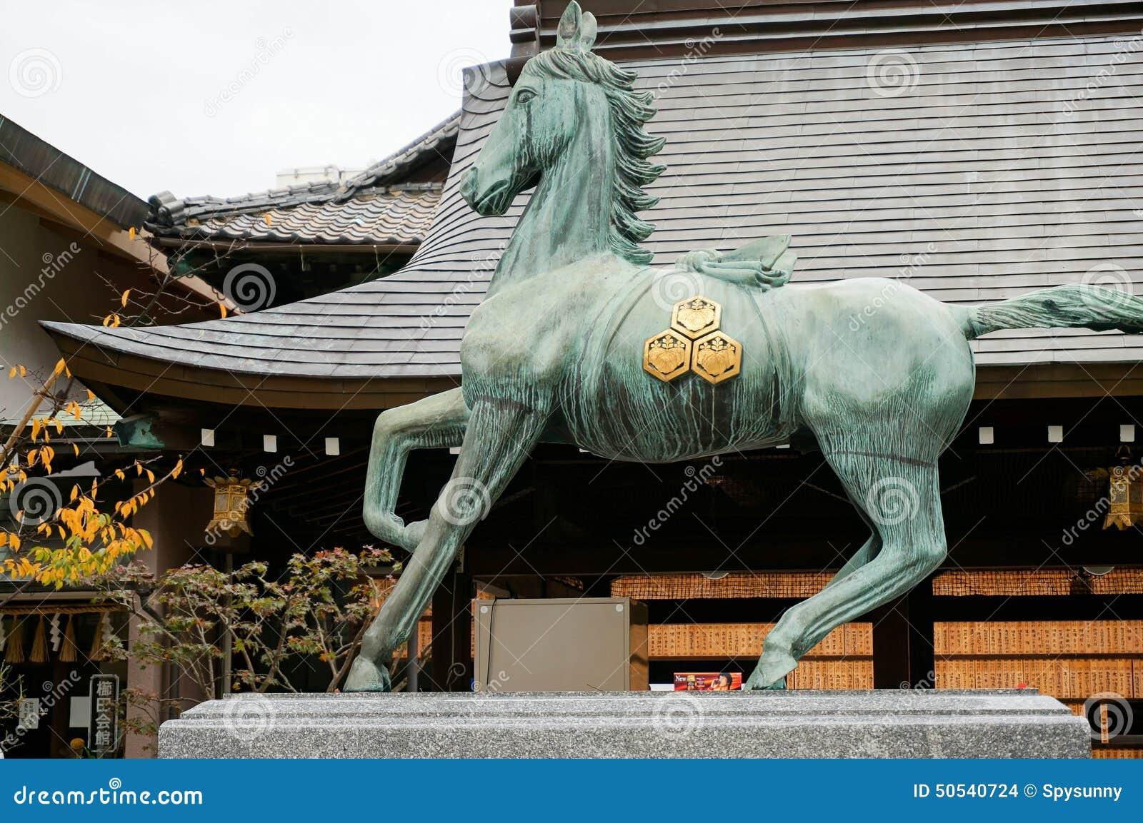 Santuário de Kushida