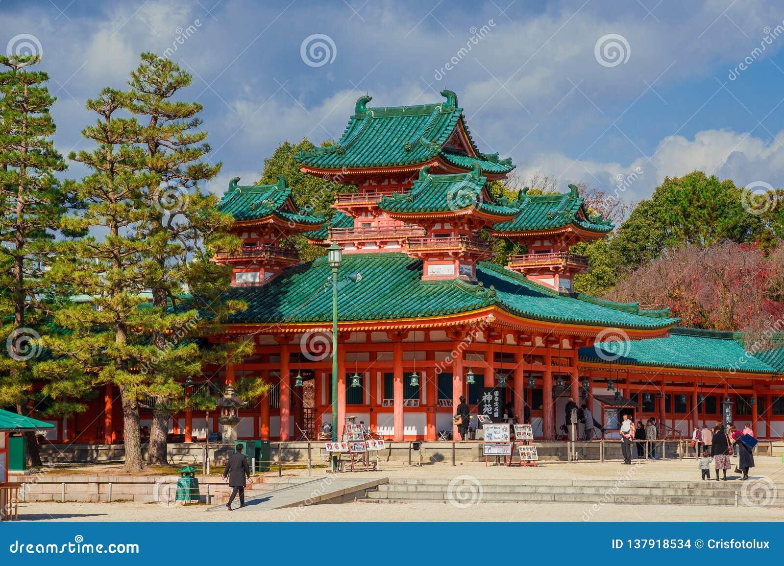 Santuário de Visitiang Heian em Kyoto