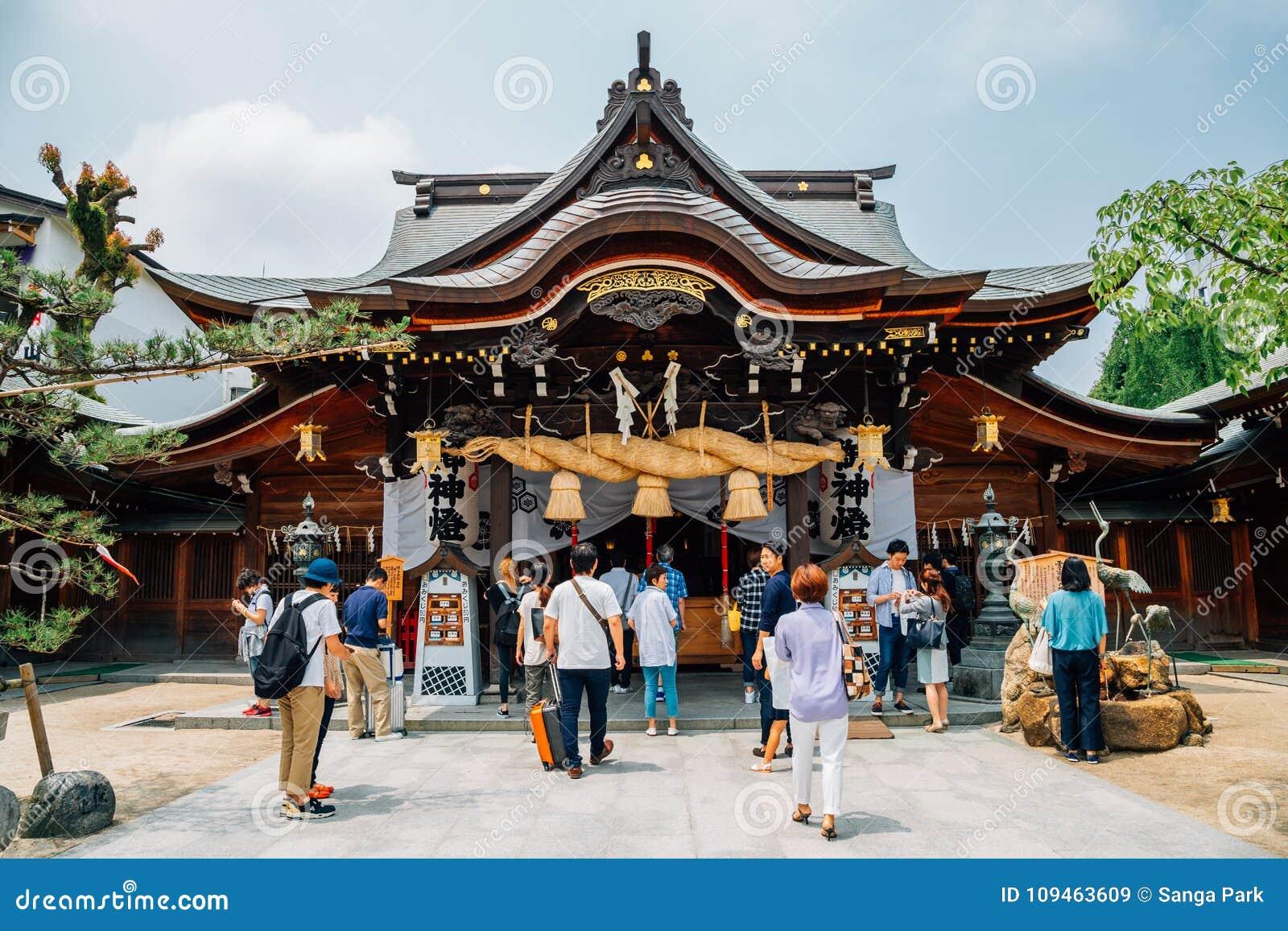 Santuário japonês de Kushida-jinja em Fukuoka, Japão