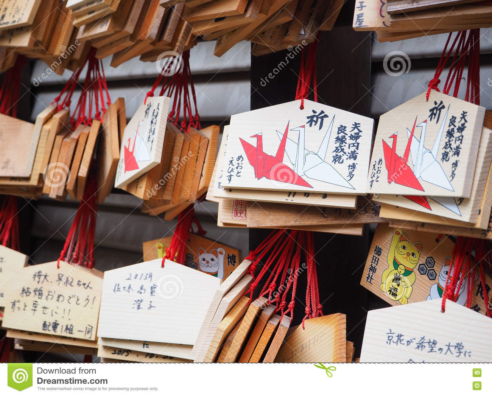 Santuário japonês em Fukuoka