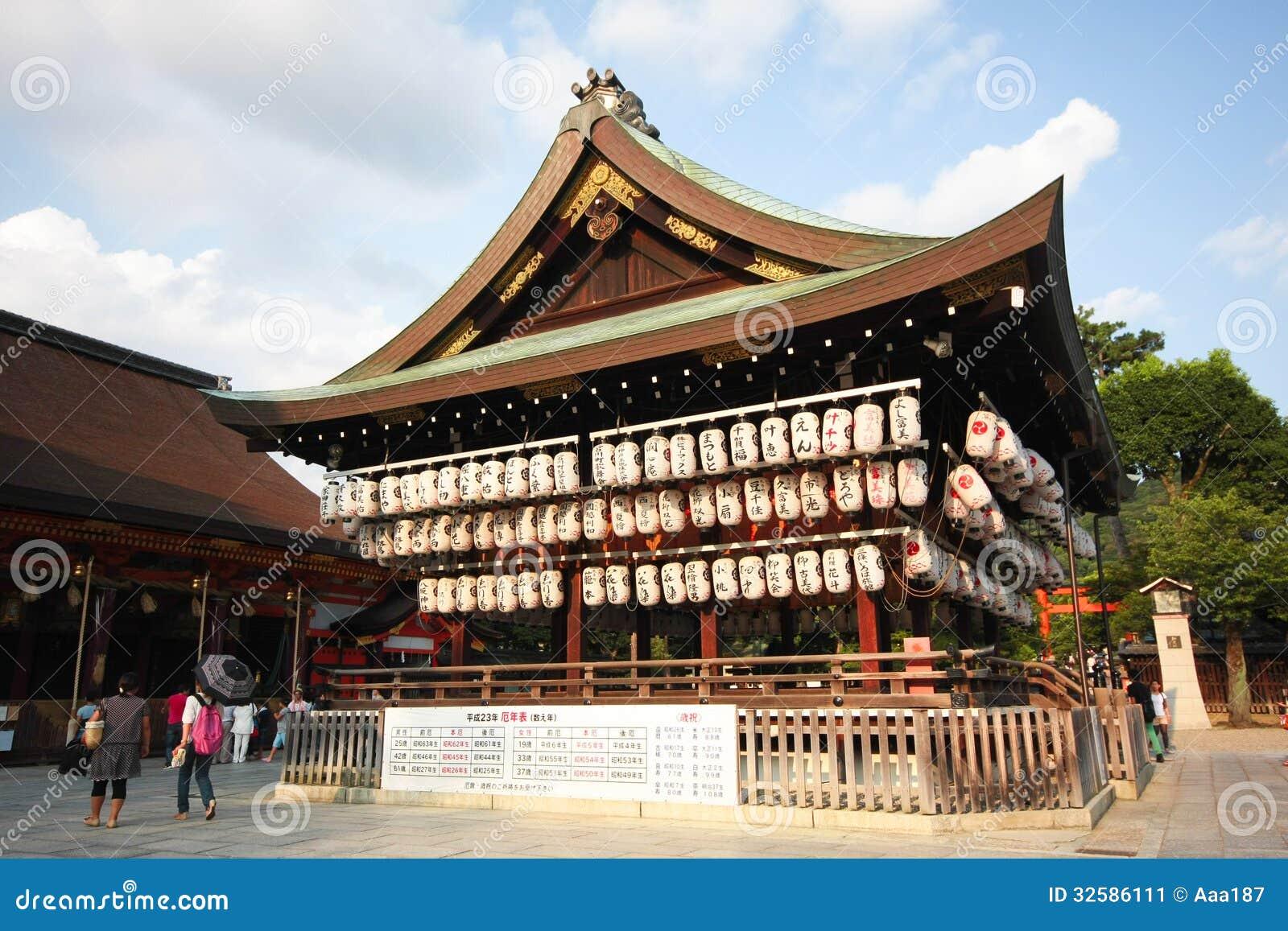 Santuário Kyoto de Yasaka, Japão