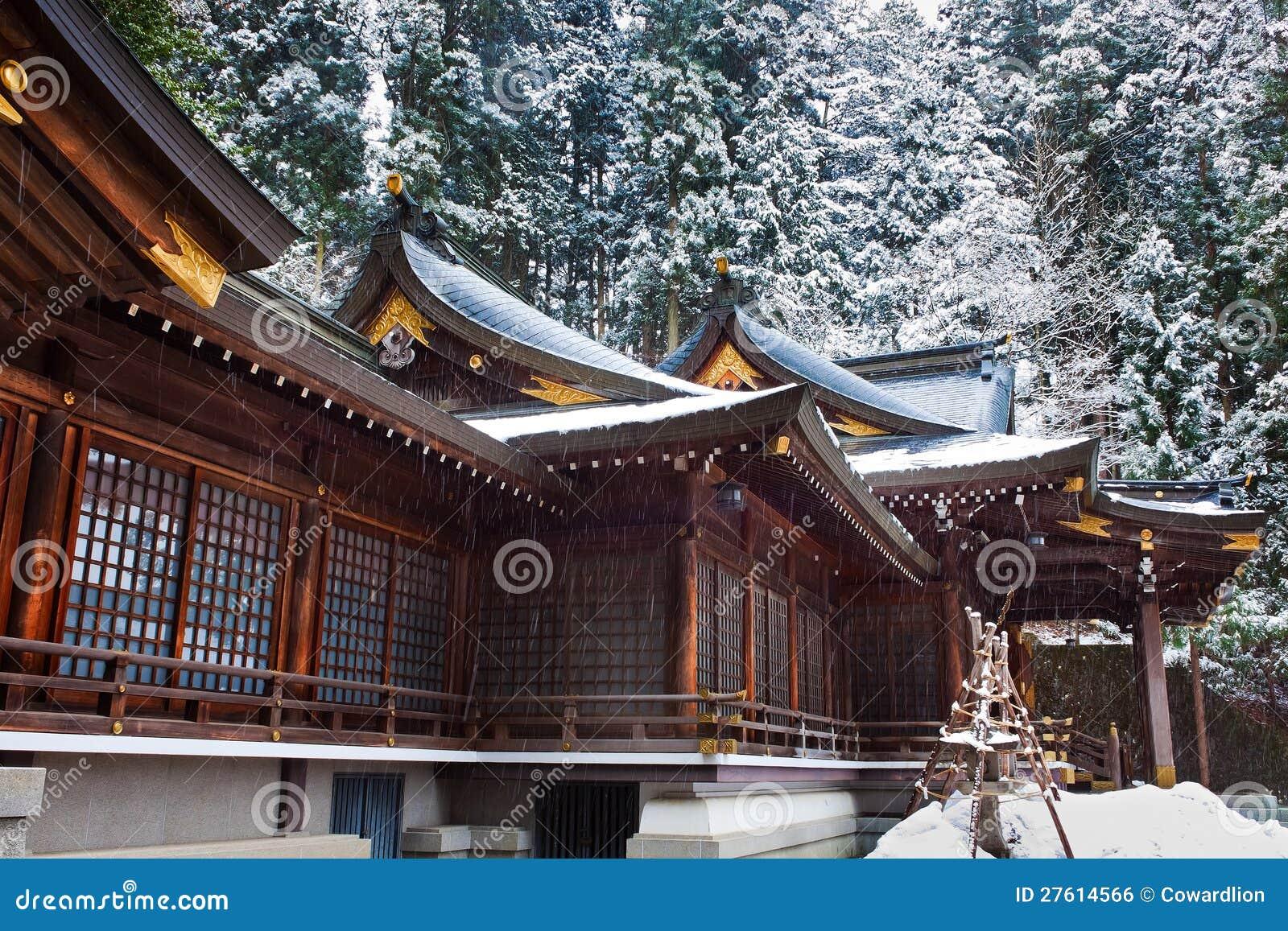 Santuario Di Sakurayama Hachimangu, Hida, Takayama Immagine Stock Libera da D...