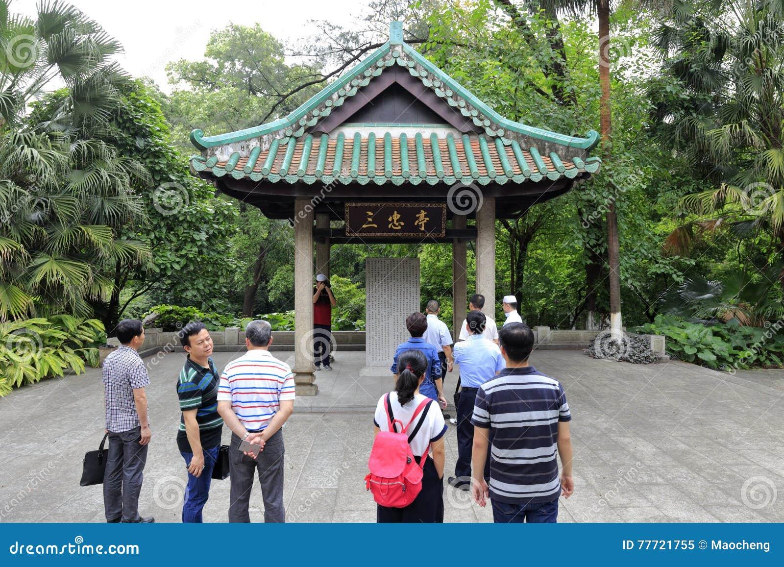 Sanzhongting (pavilhão de três lealdades) na mesquita xianxian (do salaf), cidade de guangzhou, porcelana