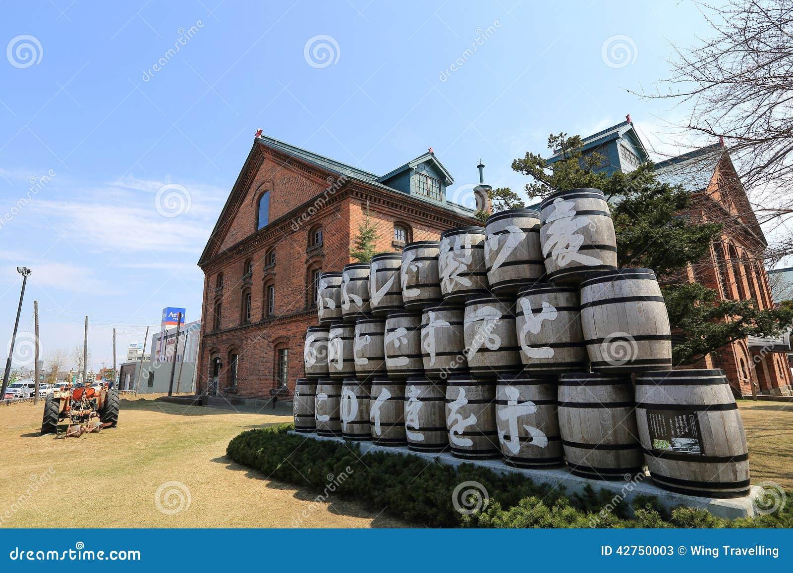 Sapporo Beer Company