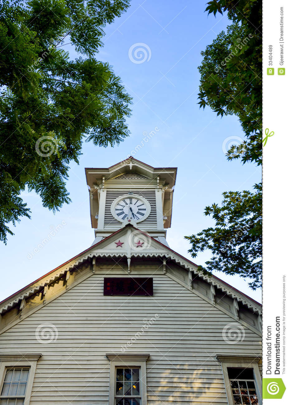 Sapporo Clock Tower In Sapporo Japan Royalty Free Stock Images - Image: 33404489