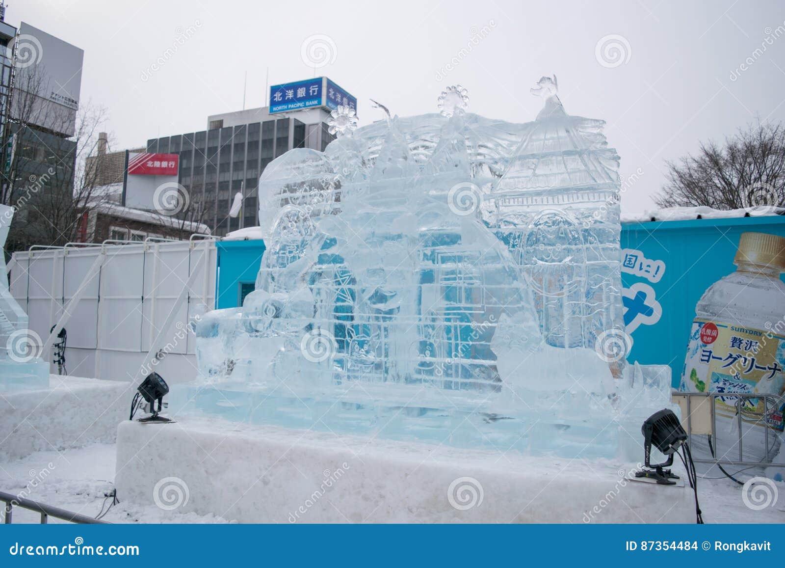 Sapporo, Japan - February 2017: The 68th Sapporo Snow Festival at Odori Park