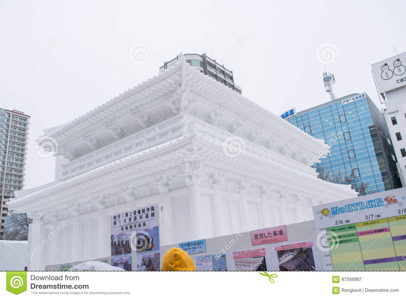 Sapporo, Japan - February 2017: The 68th Sapporo Snow Festival at Odori Park