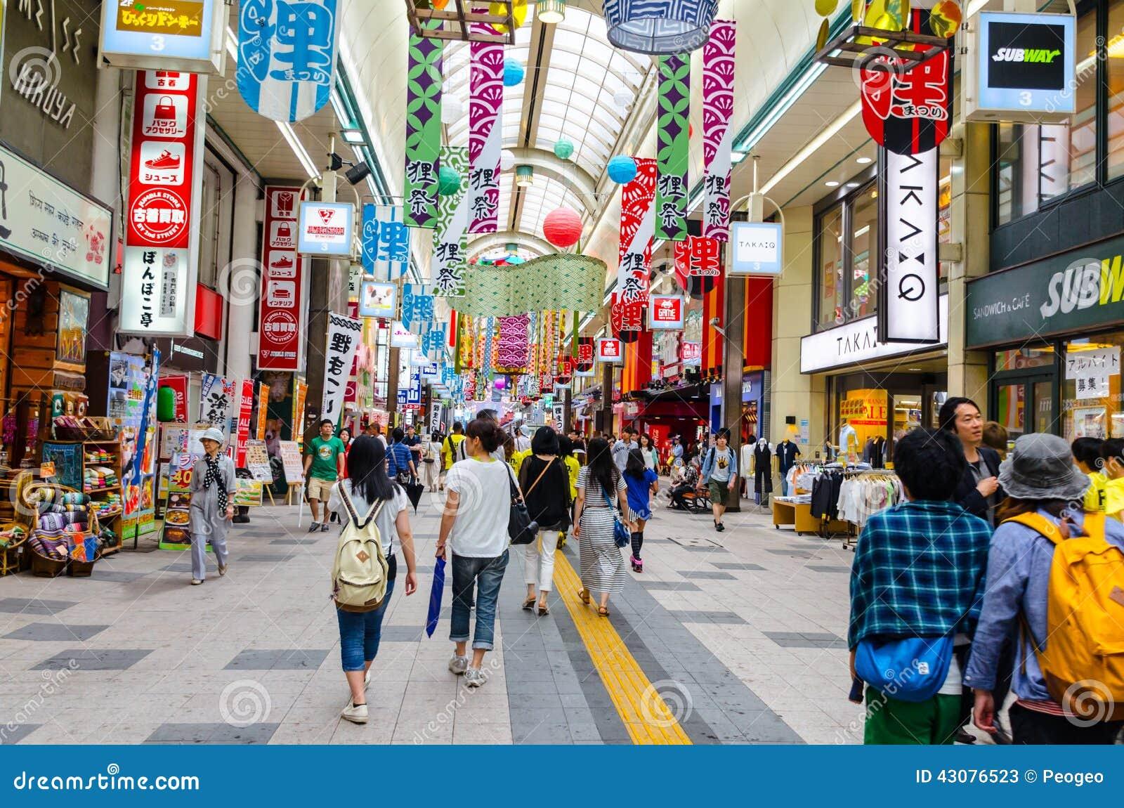 July Japan 102