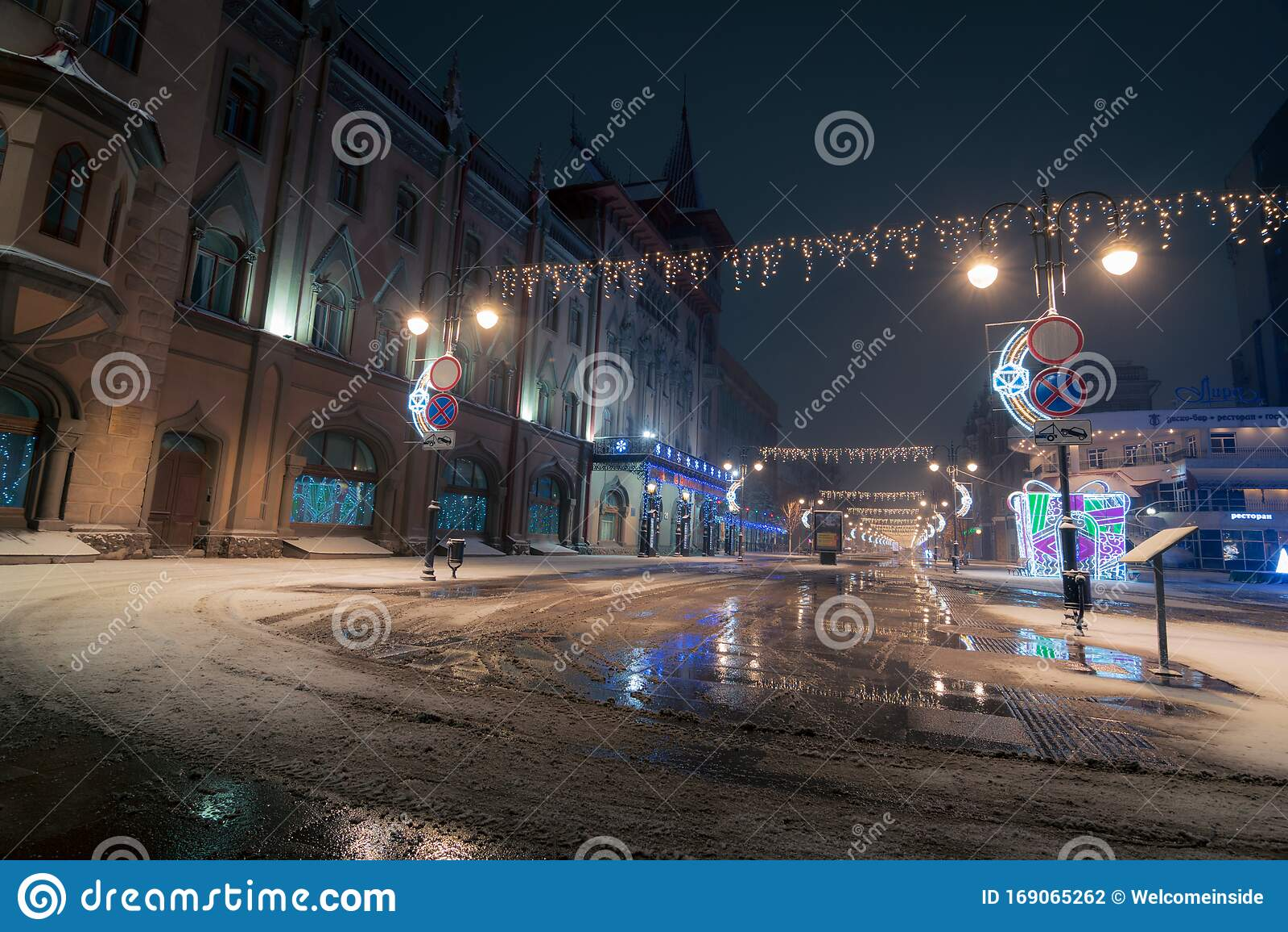 2020 Christmas Lights Pedestrian Saratov State Conservatory Named After L. V. Sobinova In Christmas