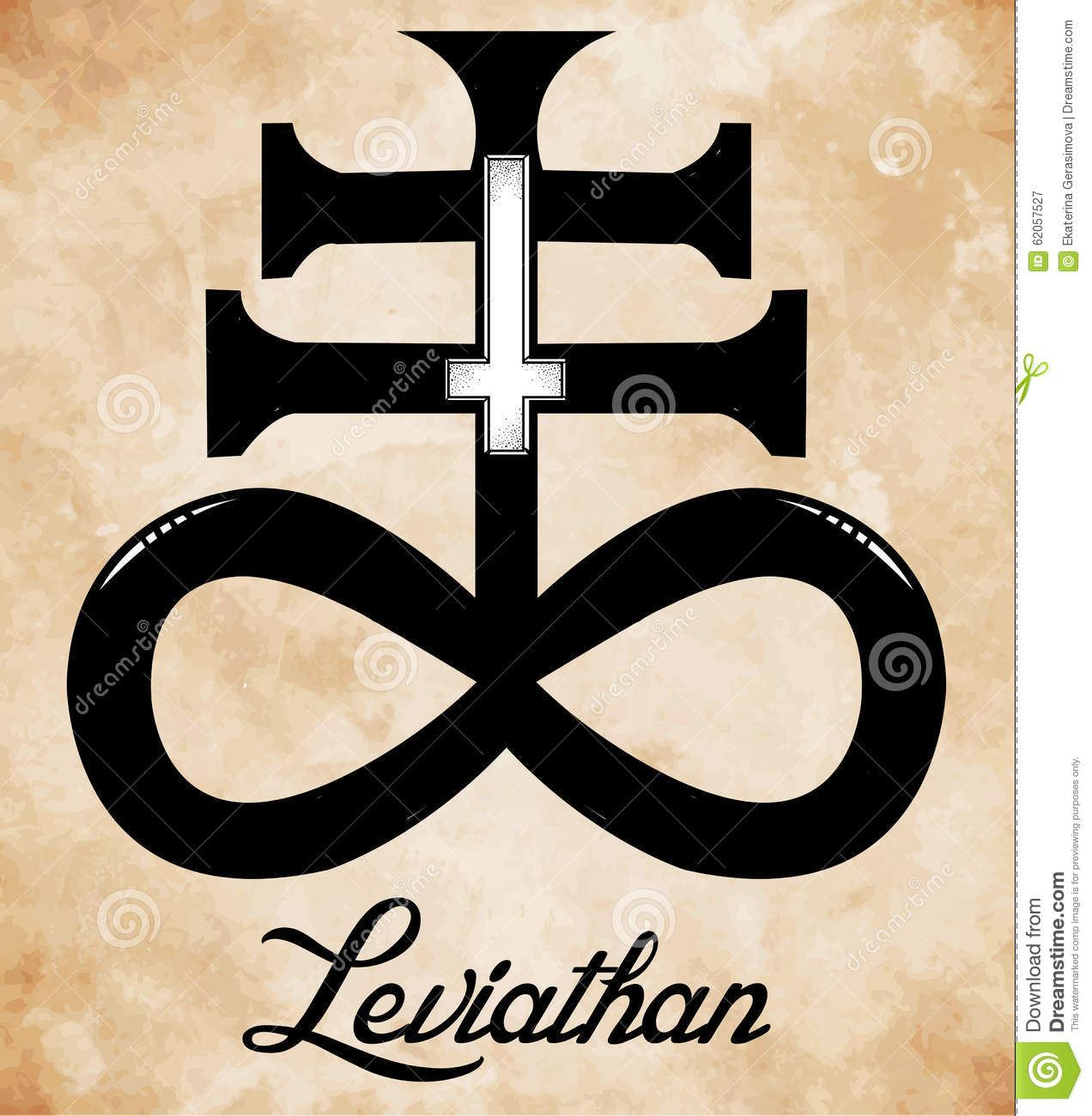 Stock Illustration Satanic Cross Symbol Illsutration Also Known As Leviathan Variation Alchemical Black Sulfur Represents Fire Image62057527