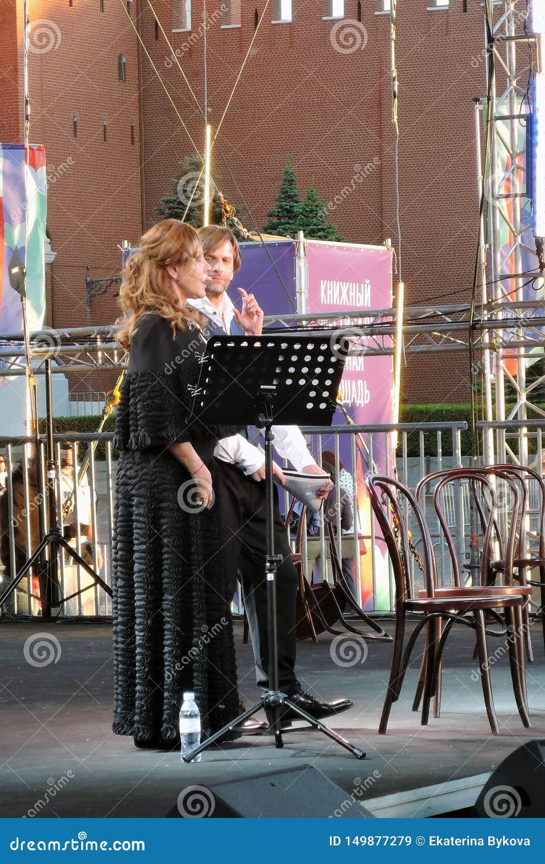 Sati Spivakova at public concert. The Red Square Book Fair in Moscow.